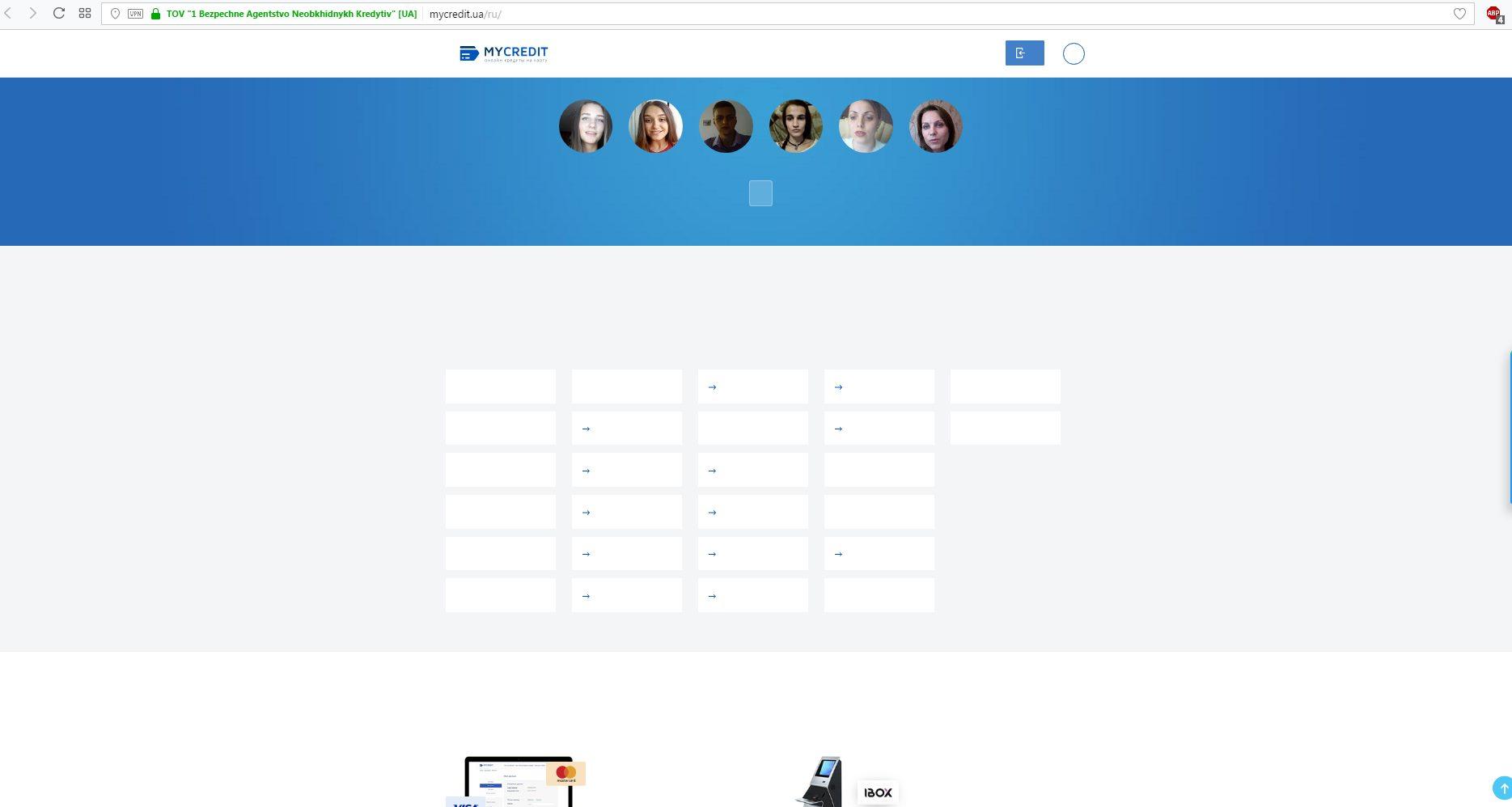 Помогите! сайт mycredit.ua неверно отображается - Opera forums.