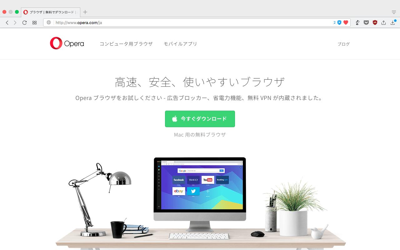 Show strange bar when swipe fullscreen Opera → Desktop