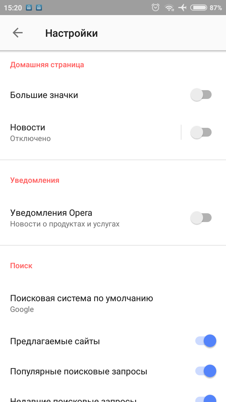 Screenshot_2019-09-13-15-20-18-532_com.opera.browser.png